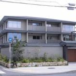 『★賃貸★3/17平安神宮近く 築浅2LDK分譲賃貸マンション』の画像