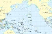 韓国「東海は世界の97%が日本海と表記している、しかし!逆に言うと全世界の3%は東海と表記している!」