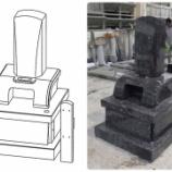 『ブルーパール デザイン墓』の画像
