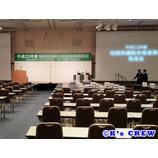 『学術的発表会運営』の画像