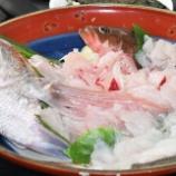 『国東の食環境(286)鯛とアコウ』の画像
