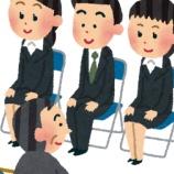 『【悲報】内定ゼロ 「面接は嘘つき大会」 一流企業内定者 「人間正直が一番です、嘘はダメ」』の画像