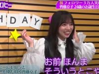 【日向坂46】お待ちかね『キョコロヒー』未公開キタァーー!!!!!