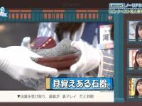 【日向坂46】KAWADAさんの記憶力が地味に凄いwwwwwwwww