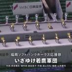 外国人「おい、日本のプロ野球がロボット応援団結成してるぞ!?」