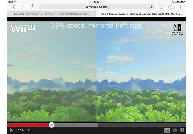【朗報】スイッチ版ゼルダ、グラフィックがWiiUから大幅に上昇する