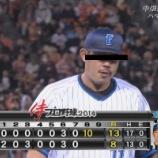 『【野球】観戦試合で贔屓球団が序盤に大量失点した時のモチベーションの保ち方』の画像
