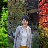 『秋の西芳寺(苔寺)写真集』の画像