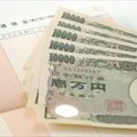 借金300万円を年収200万円程度で返せると思う・・・?
