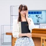 『【乃木坂46】弓木奈於、本当メガネ似合うんだよなあ・・・』の画像