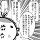 勘違い上司にキレた話【23】