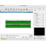 『Xilisoft 究極動画変換 Mac版 その後』の画像