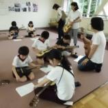 『クラブ活動に適した教材~2年連続小学校からの指導依頼~』の画像