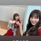 『【乃木坂46】CDTVの楽屋か?飛鳥ちゃん嬉しそうw 高山一実『齋藤飛鳥生誕祭』写真を公開wwwwww』の画像