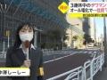 【画像】フジテレビで放送事故wwwww