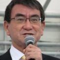 第69回湘南ひらつか七夕まつり2019 その41(河野太郎・外務大臣)
