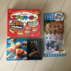 『[買い物]キャンドゥ→100円ローソン』の画像