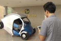 韓国で折り畳み式EV開発 ヒントはアルマジロ