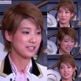 『天華えま(宝塚 98期生)さんの魅力』の画像