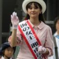 2019年 第46回藤沢市民まつり その12(湘南江の島海の女王2019)