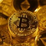 『【暴落】ビットコイン7000ドル割れ 暴落は絶好の投資タイミングか』の画像