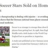 『ドイツのプロサッカー選手とホメオパシー』の画像