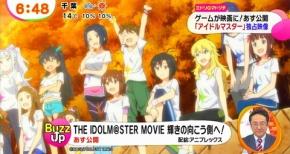 【動画追加】めざましテレビで『アイドルマスター』特集!内容と反応まとめ!【劇場版アイマス 輝きの向こう側へ】