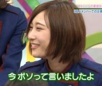 【欅坂46】 もなとオダナナはかなりバラエティ慣れしてきた?あとは?
