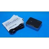 『I-O DATA Wi-Fiストレージ「ポケドラ」 WFS-SR02を買ったので、SG的にレビューする。』の画像