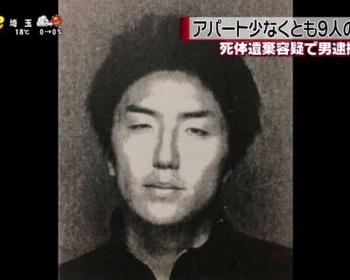 神奈川県座間市のクーラーボックス9人事件、殺人で確定、犯人の白石隆浩「私が殺害し、その遺体を証拠隠滅の意思でやったことに間違いありません」