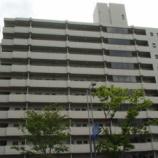 『★売買★10/1二条城前 上層階 分譲中古マンション』の画像