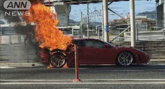 信号待ちをしていたフェラーリから突然出火「炎が4mぐらい上がった」…運転していた男性、歩行者から指摘され逃げ出す