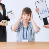 『県庁職員の忙しい時期はいつ?』の画像