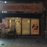 『【悲報】街中最後のミスドことミスタードーナツ浜松鍛冶町店が2018年10月31日をもって閉店していた模様 - 中区鍛治町』の画像