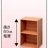 『【収納術】カラーボックスを活用した整理・組合せ家具 アイデア集 【インテリアまとめ・リビング 】』の画像