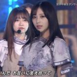 『【乃木坂46】与田祐希がベストヒット歌謡祭で見せた『変化』・・・』の画像