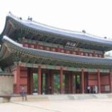 『ソウルの王宮の本当の実力者は「昌徳宮」!』の画像