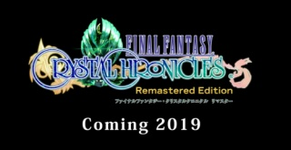 リマスター版『ファイナルファンタジー・クリスタルクロニクル』、Switch/PS4向けに2019年発売決定!