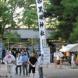 黒磯神社 茅の輪くぐり2021