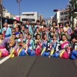 『がんこ祭にも参加している浜松のよさこいサークル「響天動地」って知ってる?【サークル紹介】』の画像