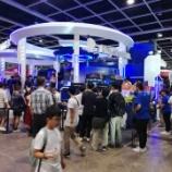 『【香港最新情報】「貿易発展局(HKTDC)、4月から展示会を再開」』の画像