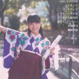 『【乃木坂46】深川麻衣『また乃木坂で会いましょう!』←深読みしてみよう・・・』の画像