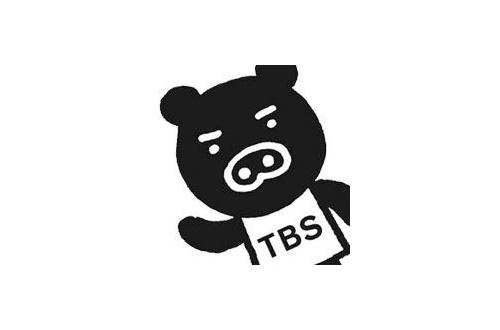 【心霊ヤラセ】TBS「心霊写真の合成やねつ造は一切なかったことが確認できました!」のサムネイル画像