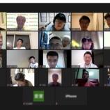 『【早稲田】Zoomで同窓会開催!』の画像