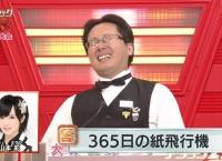 アタック25で山本彩に関する問題キタ━━━━(゚∀゚)━━━━!!
