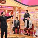 『鈴木史朗 現在は死去?死んだと噂になったアナウンサーの今をご長寿クイズ2020で特集』の画像