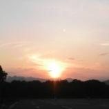 『秋の夕日に再挑戦』の画像