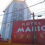 『マリオ (東京都町田市)』の画像