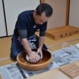 『今年のえべっさんは手巻き寿司と今井の蕎麦』の画像