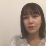 『[動画]2018.09.05(21:26~) SHOWROOM 「=LOVE(イコールラブ) 諸橋沙夏」@個人配信』の画像